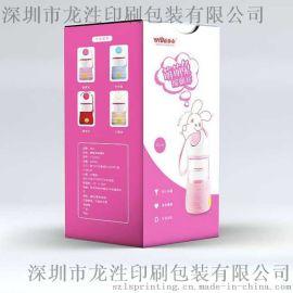深圳彩盒定制,食品包裝盒設計印刷,保健品彩盒印刷