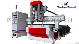 数控木工雕刻机--RSN 2500M4