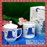 陶瓷茶杯三件套 文化礼品三件套 青花瓷茶杯三件套