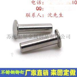 厂家直销304不锈钢铆钉/半空心铆钉/扁圆头铆钉