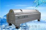 纤维素醚行业污水处理设备