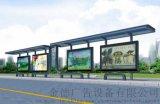 江苏南京候车亭制造商、社区阅报栏,街道宣传栏