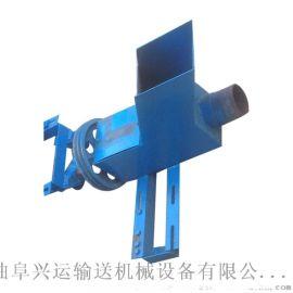 吊挂型托辊吸粮机配件 抗冲击九江