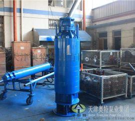 DN250紧急排水矿用潜水泵_耐腐蚀抗磨损潜水电泵