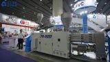江苏贝尔机械,75异向平双PVC专用主机