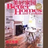 深圳画册设计, 期刊印刷设计, 企业期刊月刊设计印刷