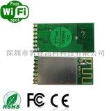 RT5370wifi模組,雷凌5370網卡模組信號穩定的wifi模組