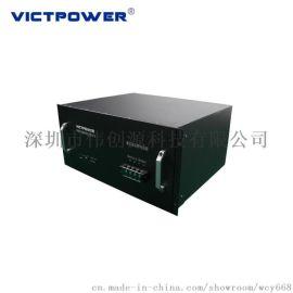 可移动48V200ah通信基站电源磷酸铁**电池