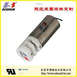 雙向壓管醫療器材閥 BS-3050V-01