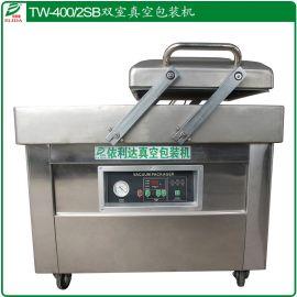 广州黄埔不锈钢小型真空包装机,双室真空包装机
