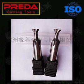 整体硬质合金钨钢燕尾铣刀D3 4 6 8 10 12