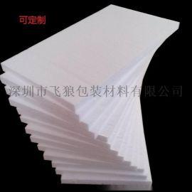 东莞泡沫板泡沫反光保温板高中低密度泡沫片材泡沫垫