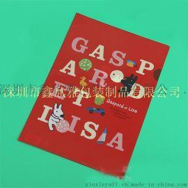 鑫欣雅专业生产PP文件夹L型夹单页袋