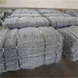 厂家直销镀锌石笼网 石笼网箱