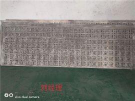 广州滨江花园铝窗花,港式铝窗花