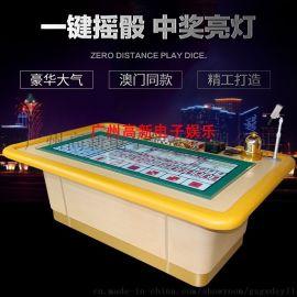 21点桌大小点自动桌拉斯维加斯可定制