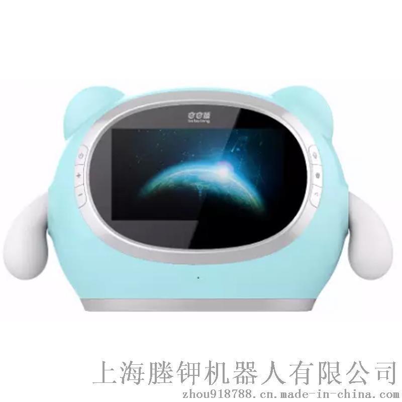 巴巴腾哆来咪机器人亲子k歌娱乐互动机器人儿童教育早教机 语音对话 科技家庭智能学习玩具