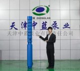 深井潜水泵QJ系列 高扬程水泵