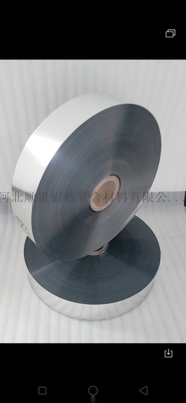 空調伸縮軟管膜帶,鋁箔帶