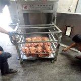 诸城熏鸡设备电加热不锈钢材质 环保型熏鸡烤炉