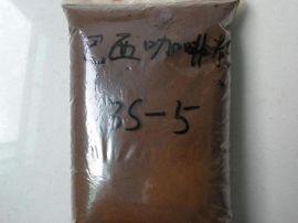 蓝爵仕1000g装速溶咖啡粉