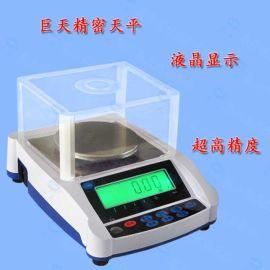 带U盘存储功能电子天平0.01g精密天平秤重量自动存储300g600g