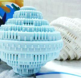 应魔力环保洗衣球(YS-W001)