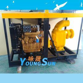 8寸柴油机水泵 6寸应急自吸泵柴油水泵