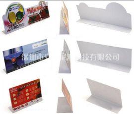 PVC台卡