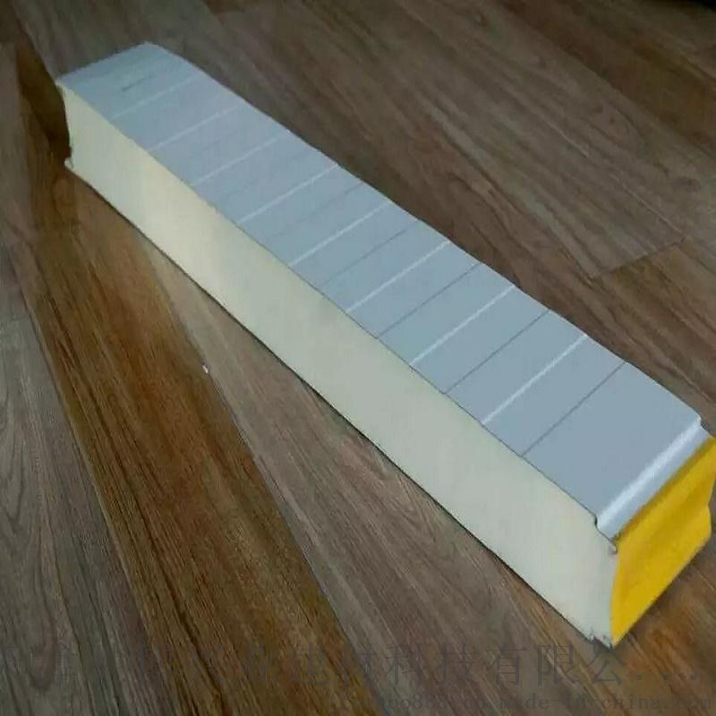 勝博 新型聚氨酯板材(牆板/屋面板)