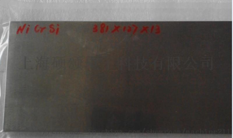 磁控溅射镍铬合金靶 镍铬硅合金靶 镍铬铝合金靶