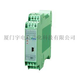 宇電AI-7021D5型溫度變送器/信號隔離器