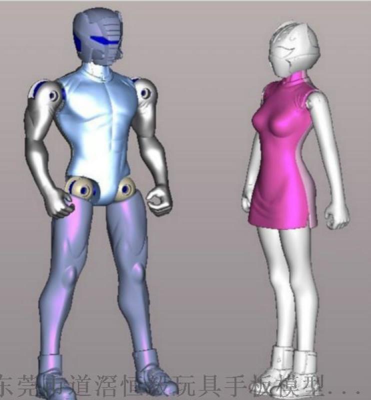 虎门三维扫描抄数设计,3D绘图设计,3D结构设计