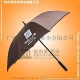廣州雨傘廠定做-吉林長白山雨傘 雨傘廠 鶴山雨傘廠