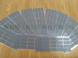 汽车车灯(e-PTFE)灰色防水透气膜