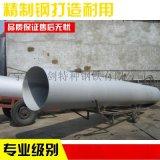 供应skh-9圆钢 福建skh-9模具钢用途成分