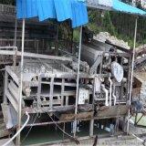 出售二手1-3.5米带式污泥脱水压滤机