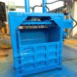 40噸液壓打包機用途廣 辦公廢紙液壓打包機