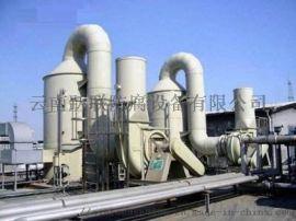 尾气脱硫塔设备报价-PP板联系方式-云南跃联防腐设