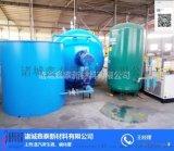 电蒸汽硫化罐价格-鑫泰厂家生产-电蒸汽硫化罐