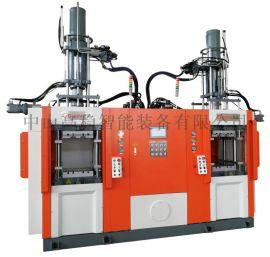 高稳120吨双工位立式橡胶硅胶注射成型机