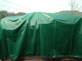 定制遮盖蓬布,厂家定制遮盖蓬布