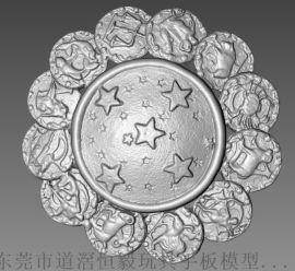 惠州3D抄数,玩具珠宝首饰3D打印手板设计公司