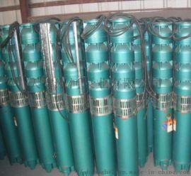 深井潜水泵-井用潜水泵-潜水多级泵厂家