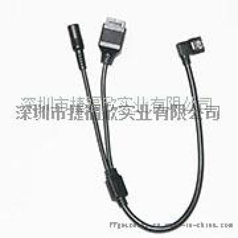 深圳線材定製廠家SATA電源線