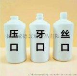 乳白玻璃瓶 乳白酒瓶 乳白小酒瓶