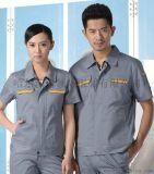牡丹江企业工装短袖工作服定做推荐天依服装厂