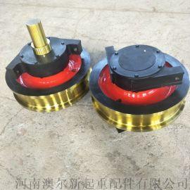 河南车轮组厂家  铸钢  轧制车轮组 澳尔新牌