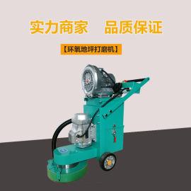 混凝土无尘地面打磨机 手推式地坪漆翻新去除打磨机