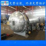 安泰机械小型电蒸汽发生器厂家